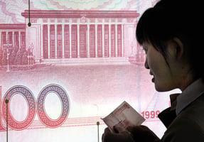 特朗普再批中共操縱貨幣貶值