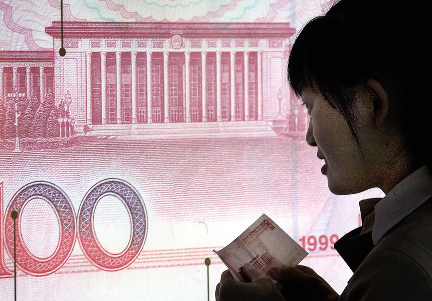 IMF首發報告證明人民幣國際化或「再等等」