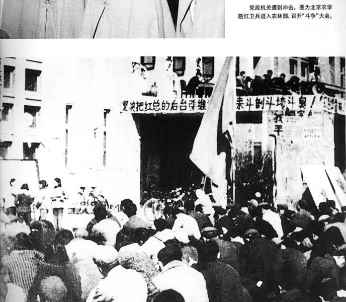 【勿忘文革 50周年】搬家風波、海外來信和學習班