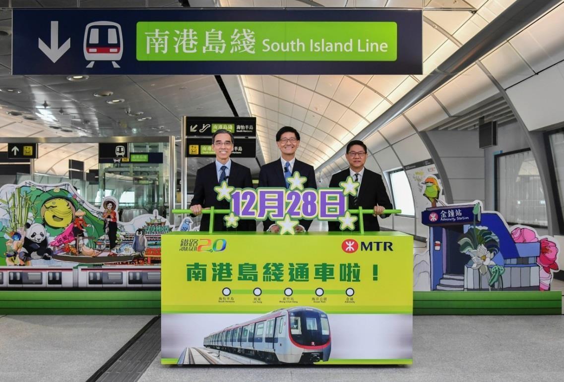 港鐵昨日宣佈南港島綫將會本月28日正式通車,24日會舉行開放日,讓市民參觀新車站和熟習車站新設施。(港鐵圖片)