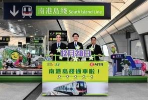 南港島綫本月28日通車