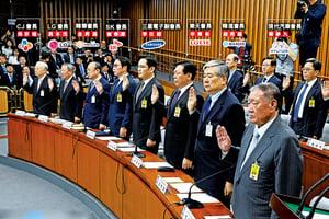 捲入干政醜聞  韓國八大財閥被「問話」