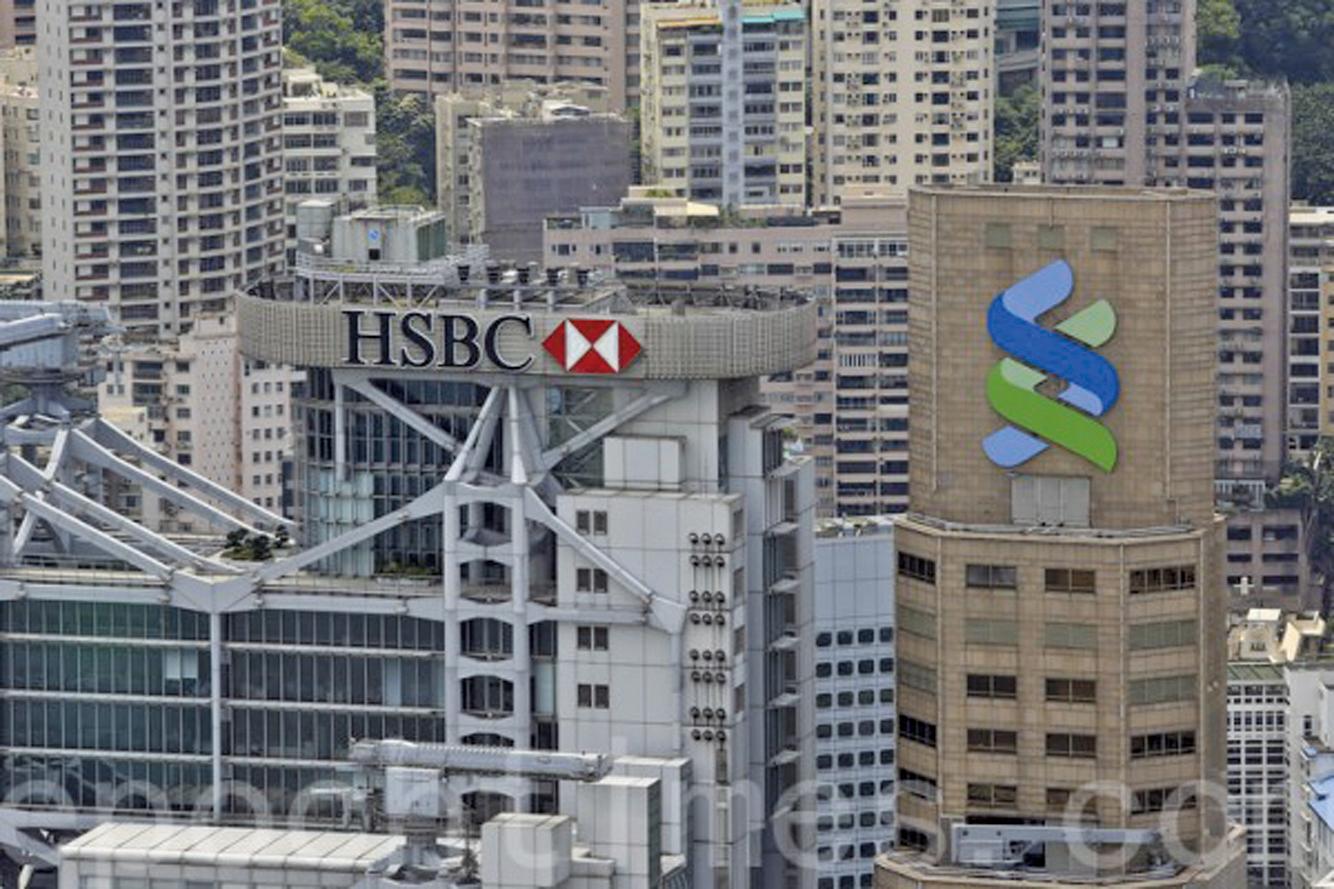 6日,隔夜 Hibor大幅下滑了 621 個基點,報 6.17%。,圖為香港滙豐銀行、渣打銀行大樓。(余鋼/大紀元)