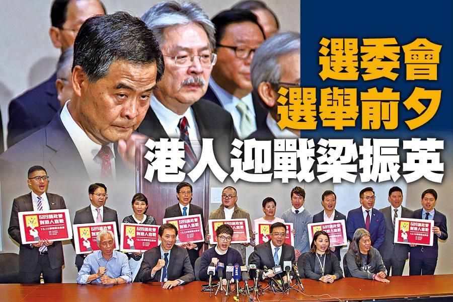 26位民主派議員呼籲市民參加周六「689搞政變,向市民宣戰」集會,向特首梁振英還擊。(李逸/大紀元)