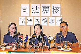 香港空勤人員總工會表示,期望4至6個月內可拿到「行李門」的司法覆核許可。(蔡雯文/大紀元)