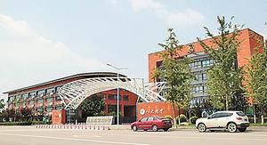 北京市府搬遷  十餘名校進駐通州