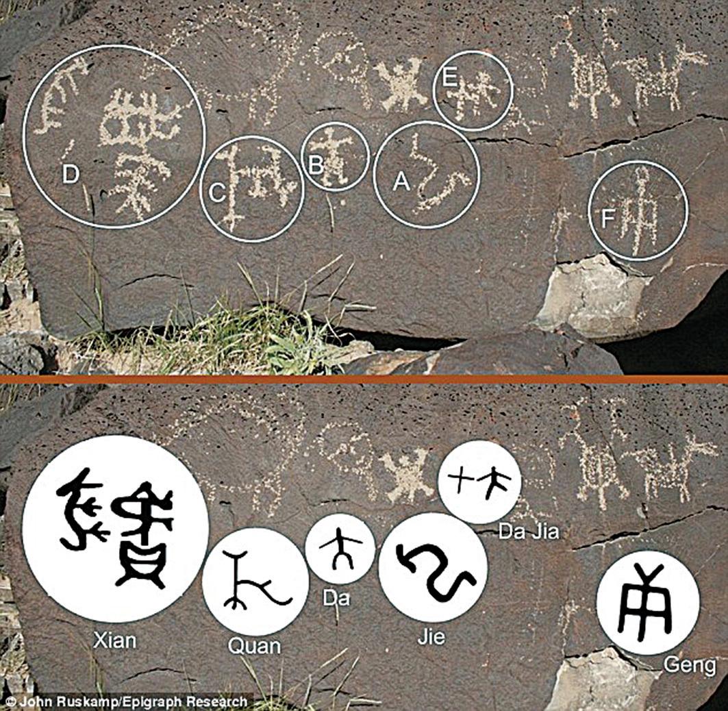 美國新墨西哥州、加州、亞利桑那州等州都發現刻有甲骨文的岩石。證明3千年前中國人曾經到訪美洲。圖為新墨西哥發現刻有甲骨文的岩石。(John Ruskamp)