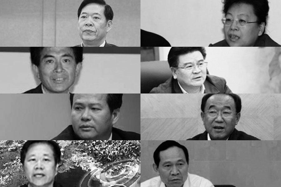 八名中共高官瞞報個人事項 終被曝光