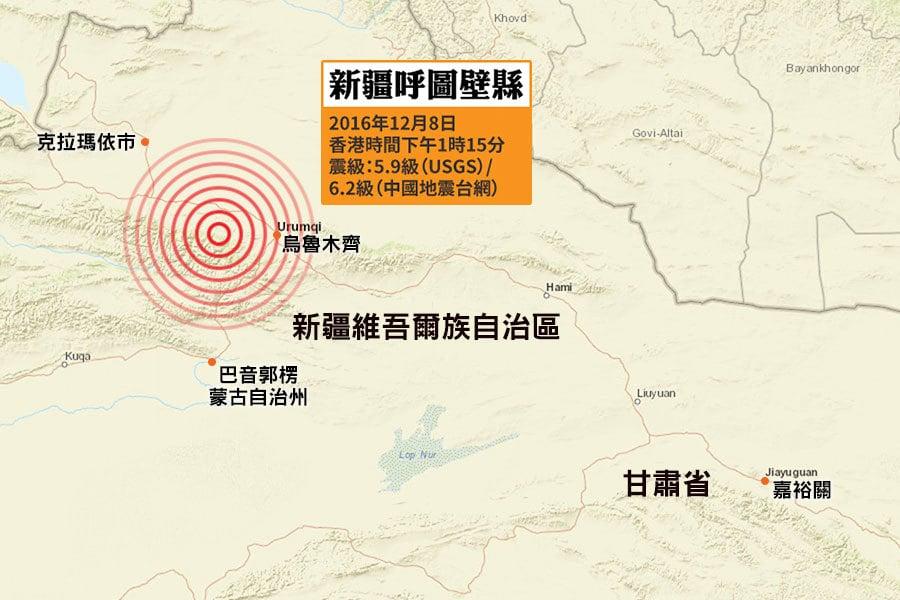 美國地質調查局(USGS)在香港時間今日(8日)下午1時15分,錄得的震級為黎克特制5.9級,震央位於新疆自治區首府烏魯木齊以西105公里,震源深度為13.7公里,屬極淺層地層。(地圖:美國地質調查局)