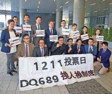 今屆選委會選舉,「民主300+」連同其它泛民名單,共有超過370人參選。昨日多位民主派議員,呼籲特首選委會選舉的選民12月11日投票。(李逸/大紀元)
