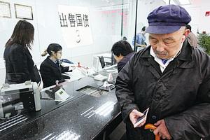 中國資金緊張國債被拋盤