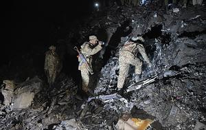 巴基斯坦墜機48喪生 無人生還