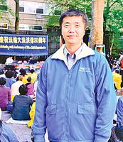 清華優秀教授被迫離開中國