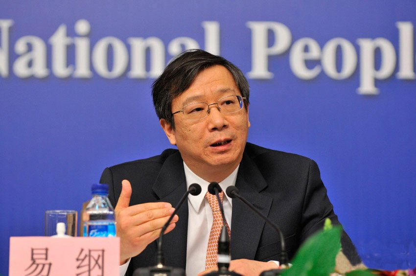 12月6日,中共央行常務副行長易綱首次以央行副書記的身份主持有關會議。(網絡圖片)