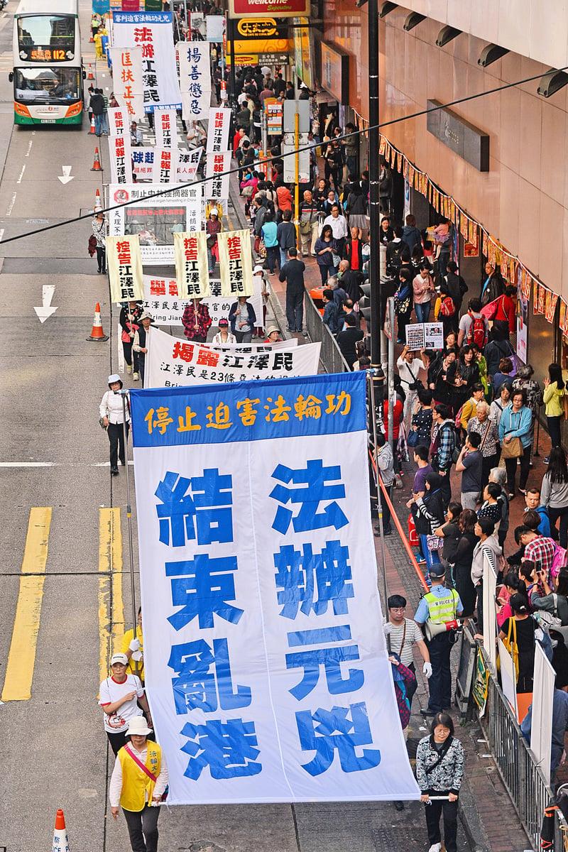 部份香港法輪功學員趁世界人權日遊行,聲援推出中共組織的民眾以及要求中共停止迫害。(宋祥龍/大紀元)