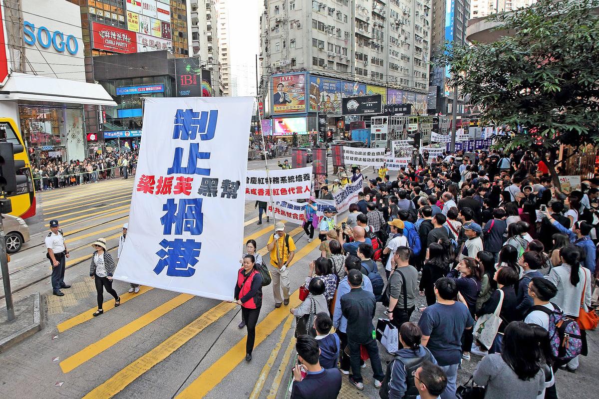 香港部份法輪功學員在國際人權日舉行反迫害集會遊行。(潘在殊/大紀元)