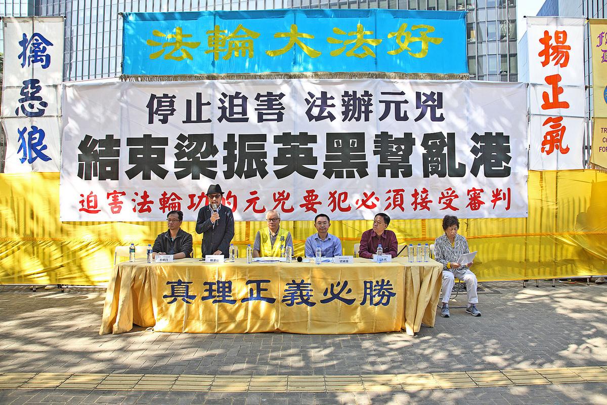 世界人權日香港部份法輪功學員在政府總部前集會,要求法辦迫害元兇,同時結束梁振英黑幫亂港。(潘在殊/大紀元)