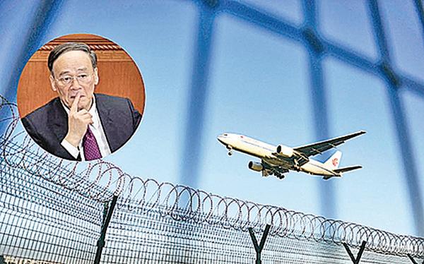 北京當局收緊措施阻止資本和官員外逃。(Getty Images)