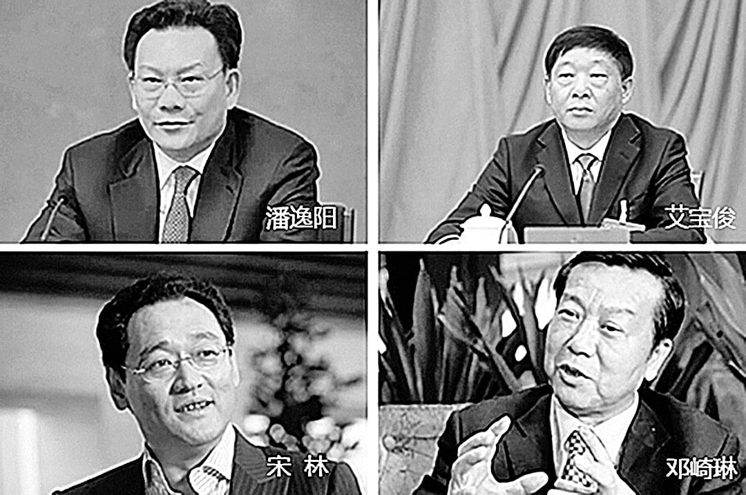 12月8日,中共檢察機關公佈4名「大老虎」最新案件進展(合成圖片)