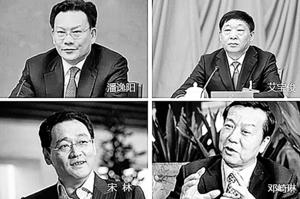 打虎終極大戲已上演  前滬副市長等4虎被公訴