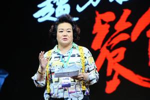 中國女巴菲特劉央轉行