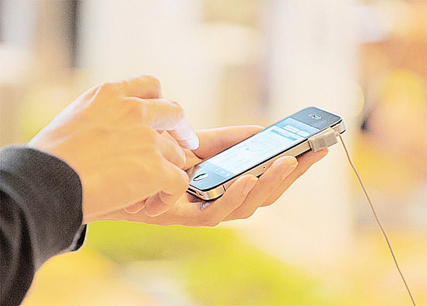智能手機傷害人身體和大腦