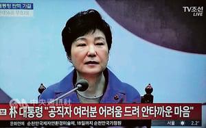 朴槿惠彈劾案通過 職權中止