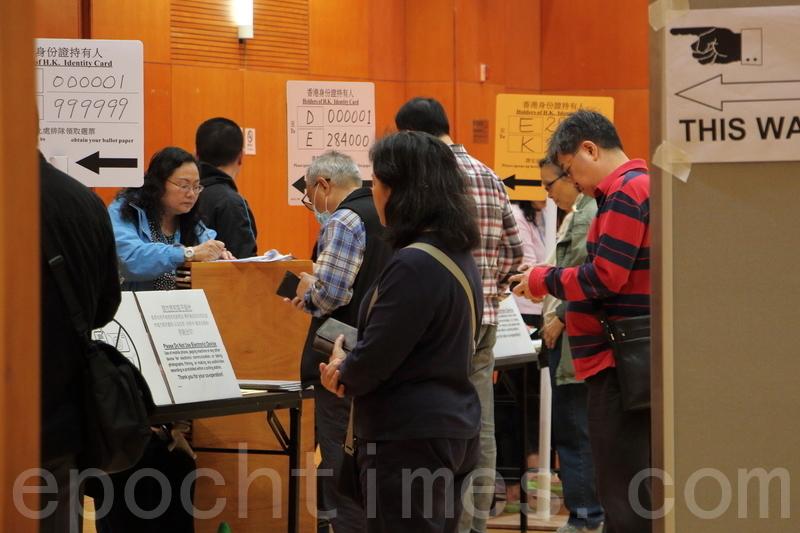 截至晚上9時半,今屆選委會選舉投票率為42.38%較上屆升17%,創歷屆新高。(蔡雯文/大紀元)