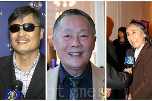 3位世界知名人權活動家陳光誠、魏京生、熱比婭(從左到右)呼籲,港府聽從港人的心聲,讓神韻成功進入香港。(大紀元)