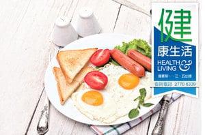 健康瘦身秘訣 吃早餐減肥