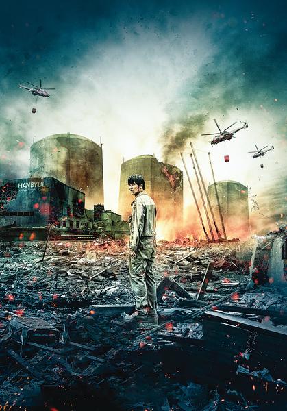 寓意深刻的 南韓災難片