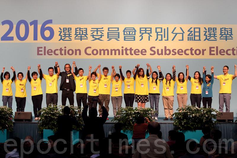 今屆民主派在多個上屆建制佔優的界別取得好成績,其中衛生服務界的「衞.真普30」成功全取30席。(李逸/大紀元)