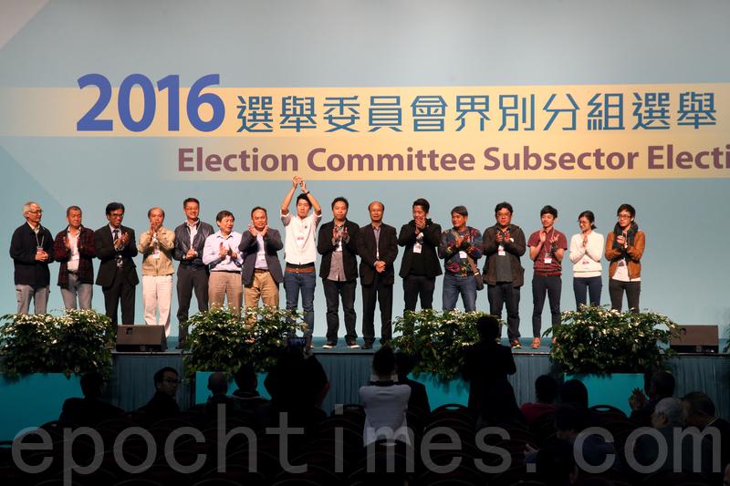 「進步工程」20人名單中,有15人當選,令泛民在工程界的席位由2席大增至15席,佔了一半席位。(李逸/大紀元)