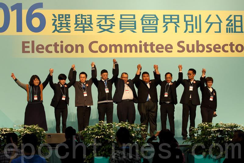 「真普選醫生聯盟」派出19人競逐醫學界選委,最終全勝,佔該界別近三分之二席位。(李逸/大紀元)