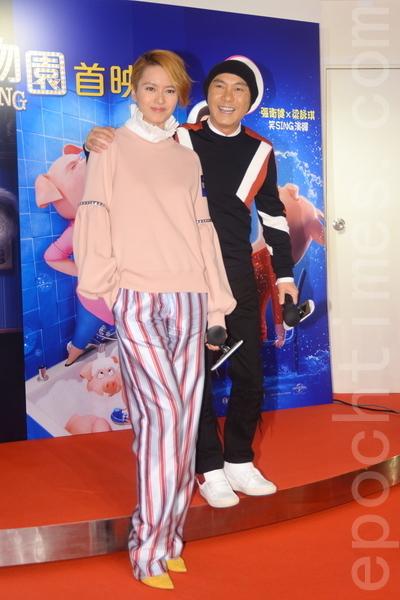 梁詠琪與張衛健聲演《星夢動物園》電影,齊齊出席首映禮。(宋祥龍/大紀元)