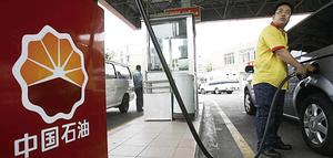 大陸成品油漲幅或創年內新高