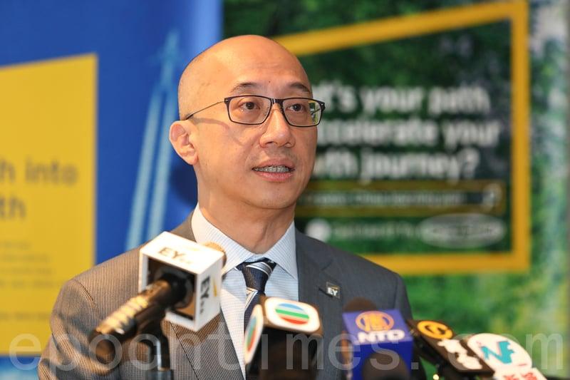 安永亞太區上市服務主管合夥人蔡偉榮預計,明年香港新股集資額達2千億港元,與今年相若。(余鋼/大紀元)