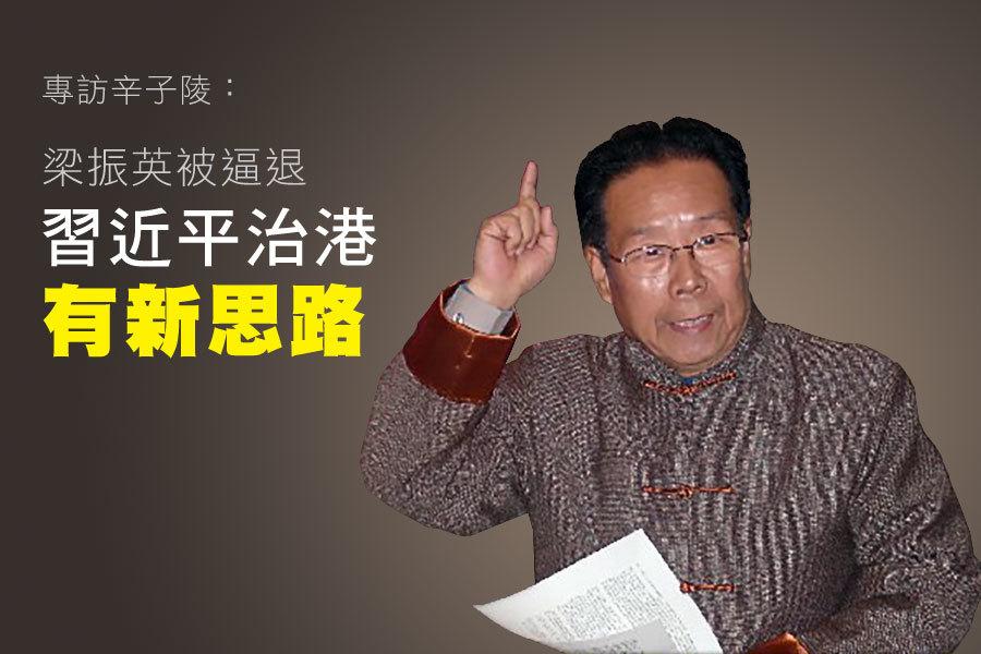 大陸前軍事學院出版社社長辛子陵檔案照。(網絡圖片)