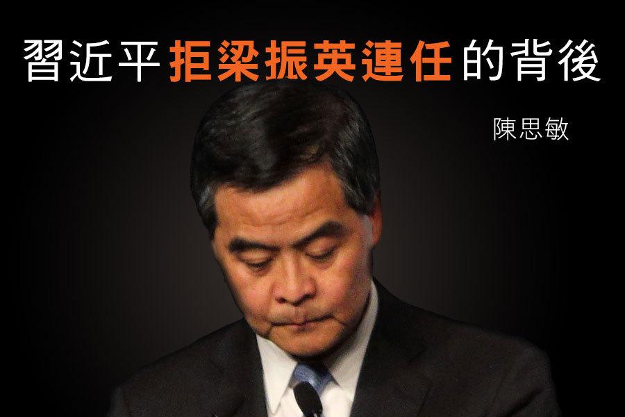 資深時事評論員陳思敏認為,這次梁振英倒在特首前哨戰之前,顯示習對香港這些人這些事並非不知,也不是無警覺,只是還沒公開動刀而已。此次對梁振英出手,也是對梁幕後主子的警告。(大紀元合成圖)