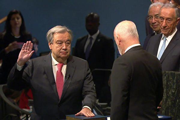 聯合國新秘書長安東尼奧・古鐵雷斯在宣誓就職。(UN-news視像擷圖)
