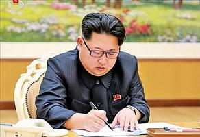 學者:金正恩若出問題 東亞局勢或變
