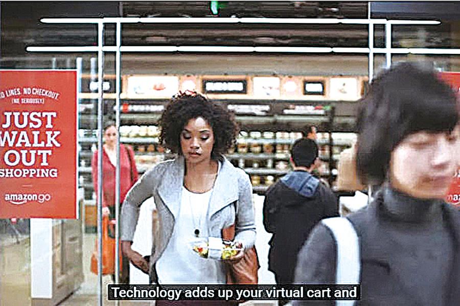 亞馬遜開實體雜貨店 付錢不用排隊