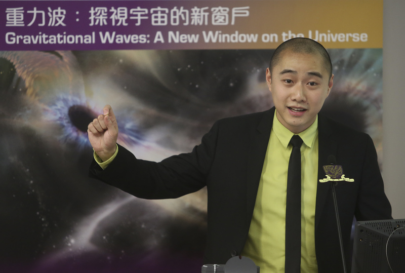 成功探測重力波 港科學家有信心獲諾獎