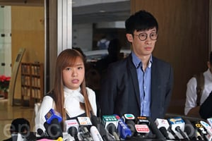梁游就宣誓案上訴至終院