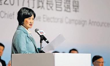 前保安局局長、立法會議員葉劉淑儀正式宣佈參選特首,她的政綱中表明支持在人大8.31框架下重啟政改。(李逸/大紀元)
