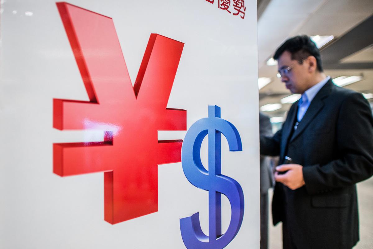 美聯儲12月份加息25個基點,可能會引發資本外流加劇和人民幣貶值壓力。(Getty Images)