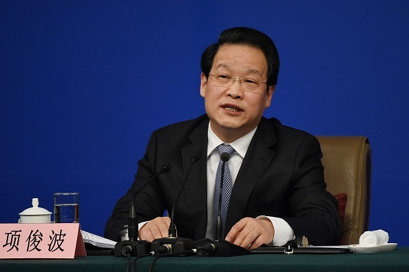 日前,中共保監會主席項俊波被調查,消息震驚業界。(網絡圖片)
