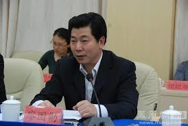 廖國勛任上海紀委書記 侯凱調任中直工委