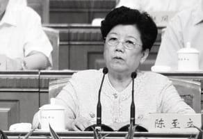 江澤民姘頭陳至立以新身份「露面」