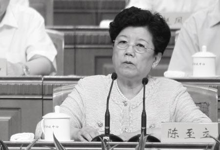 江澤民姘頭陳至立以新身份「露面...